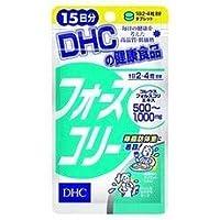 DHC フォースコリー 15日分 60粒