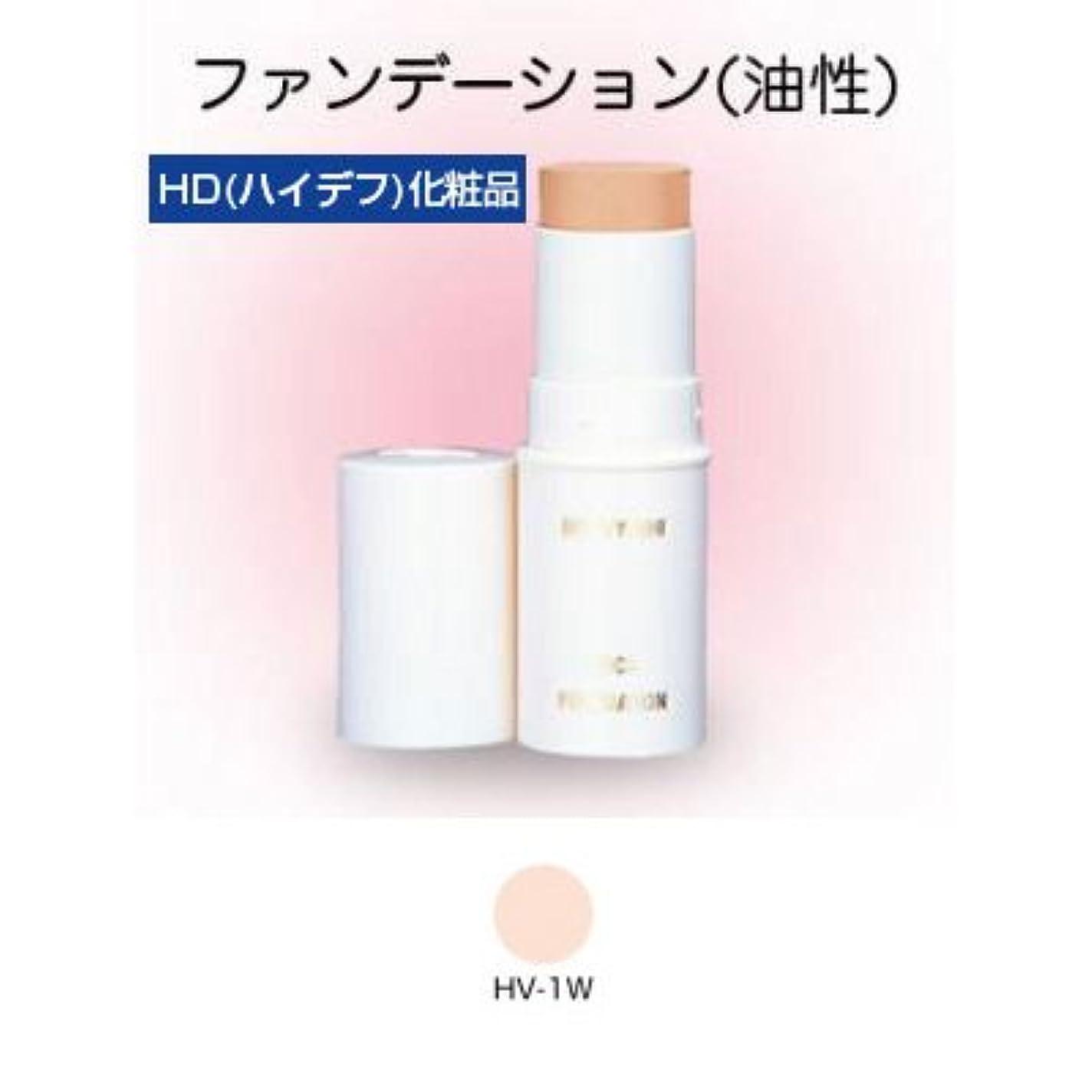 明日フォアタイプ大洪水スティックファンデーション HD化粧品 17g 1W 【三善】
