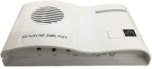 リーベックストイレの音消し水の音センサーサウンドTLS1