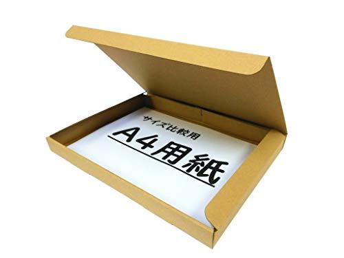 改良版 ダンボール A4サイズ 厚さ3cm 50枚 ゆうパケット クリックポスト 対応(外寸320x240x29mm)(ダンボー...