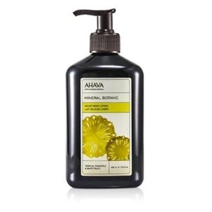 まろやかないらいらする褐色AHAVA(アハバ) ミネラル ボタニック ベルベット ボディローション #Tropical Pineapple&White Peach 400ml/13.5oz [並行輸入品]