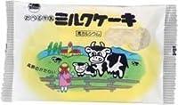 渡辺製麺 ミルクケーキ8本袋入り