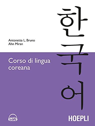 Corso di lingua coreana. Con tracce online