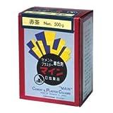 マイン 赤茶 セメント、プラスター着色剤 500g