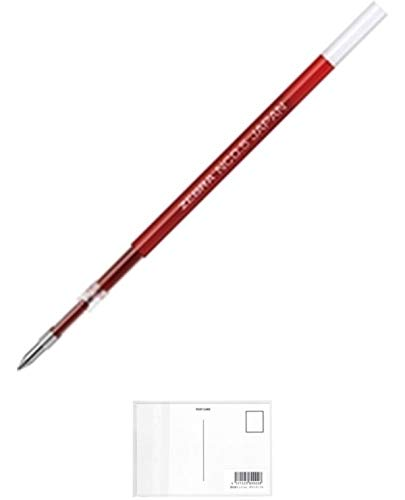ゼブラ エマルジョンボールペン ブレン blen NC替芯 0.5 赤 RNC5-R 【× 4 本 】 + 画材屋ドットコム ポストカードA