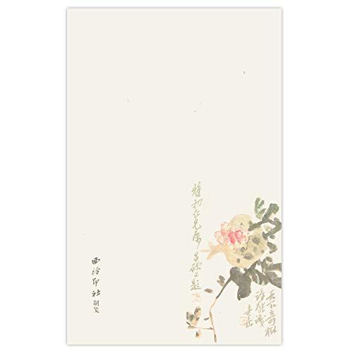 西?印社中国画書道半紙/ザクロ便箋 20枚 29�pX18.5�p