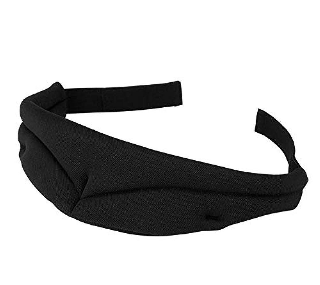 謝罪一過性外部NOTE コットンアイシェードナイロンアイ調節可能マスク用睡眠ナチュラルシルク航空睡眠アイマスクランチブレイク旅行シルクヘルプ睡眠マスク
