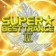 SUPER BEST TRANCE IV (DVD付)