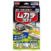 【アース製薬】ムカデコロリ 容器タイプ8個 ×3個セット