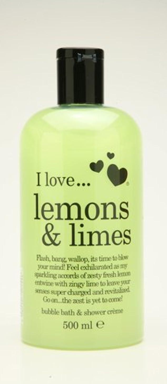 従う絶対の私のアイラブ ボディソープ レモン&ライム  500ml