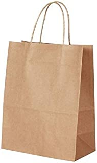 bag f - 30PCS/lot 4 size kraft paper bag with handles for Wedding Party Fashionable clothes Gifts Multifunction Wholesale...
