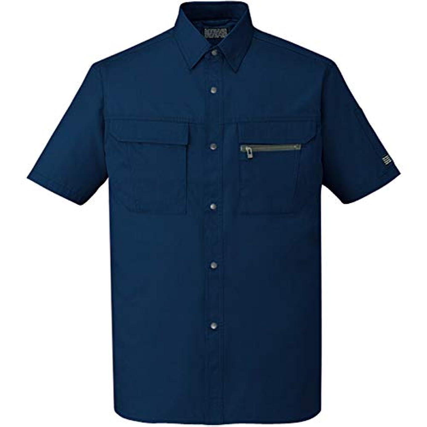レンディション裸本土自重堂 JICHODO 半袖シャツ 46214 ネービー Mサイズ