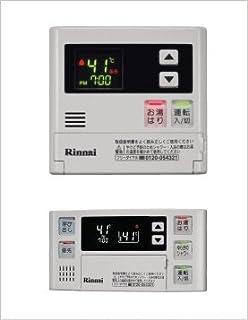 リンナイ給湯器用マルチリモコンMC-140V+BC-140V