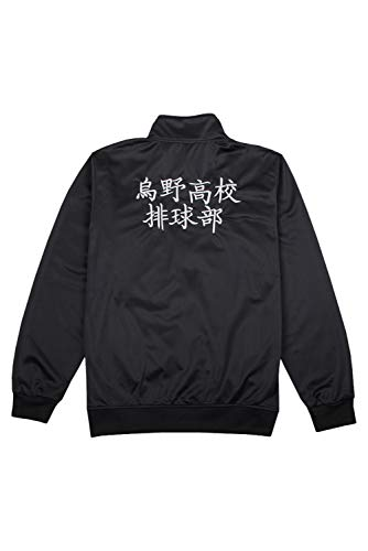 beckyring – Disfraz de anime Uniforme de Lycee de Karasuno – Chaqueta de glissiere voleibol negro Comme Montre Large