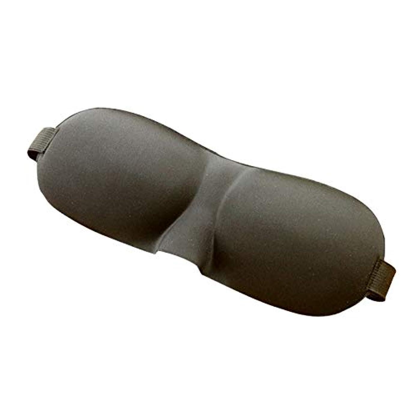 最も噛むバンクNOTE 3dアイマスクシェードカバー残り睡眠アイパッチ目隠しシールド旅行睡眠補助アイシャドウ用女性アイケアツールH7JP