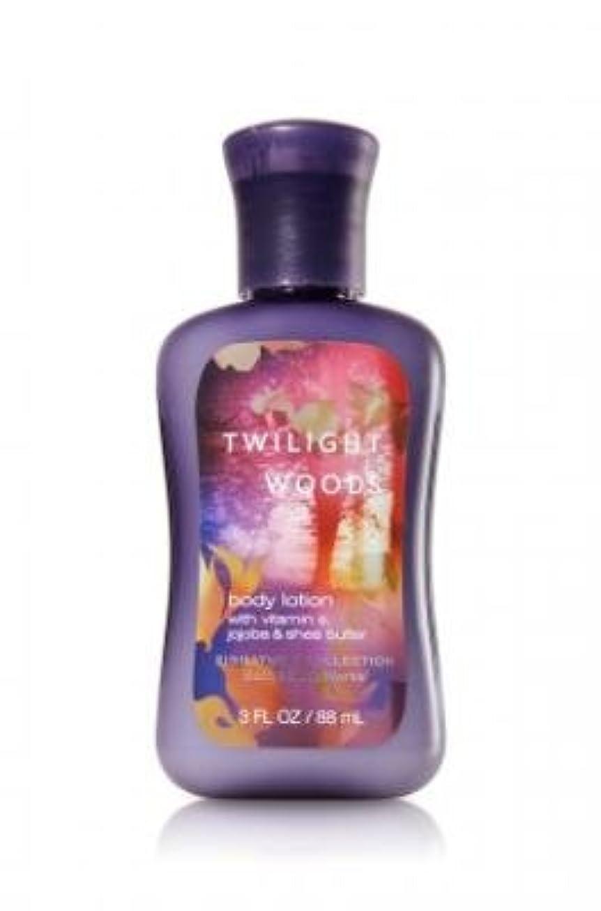 与える命令再生可能Bath & Body Works ミニ ボディーローション-Twilight Woods*?????????? 【並行輸入品】