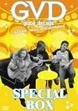 GVD globe decade -globe real document- SPE...[DVD]