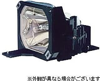 Epson Epson 200W UHE Lamp