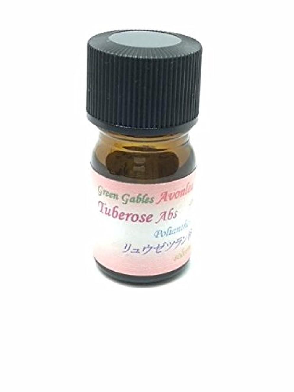 失う言う爆発する月下香精油 ピュアエッセンシャルオイル チュベローズアブソリュード Tuberose (100ml)