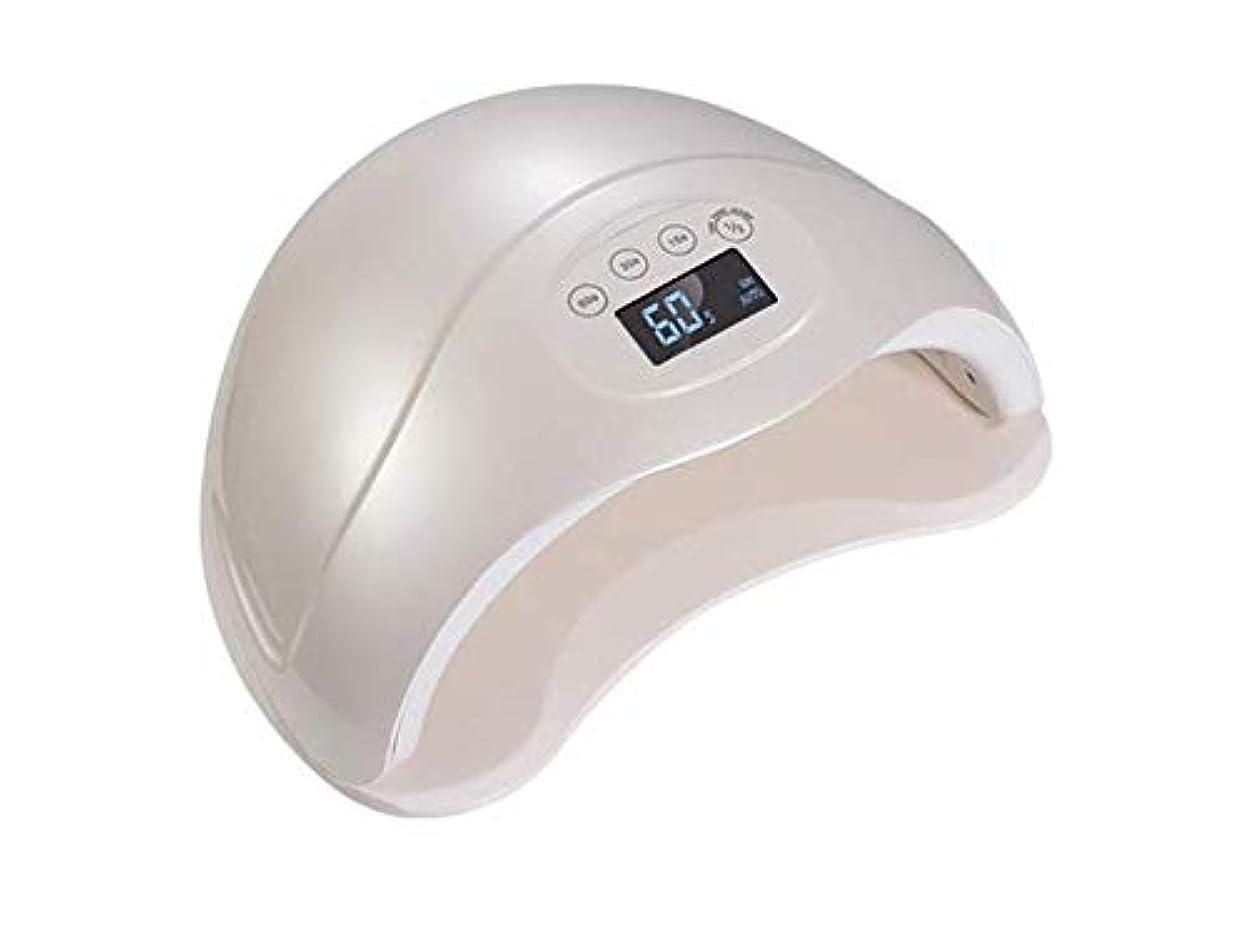 スリップシューズアラーム滑りやすい48W新型マニキュア乾燥機 ネイルドライヤー sun5 plus2 ネイル光線療法機 UVLEDネイルラ ミニポータブルンプ 爪&足首用 ワンタッチボタン (ホワイト)