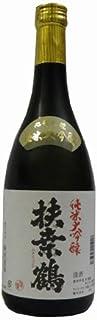【日本酒】扶桑鶴 純米大吟醸 720ml