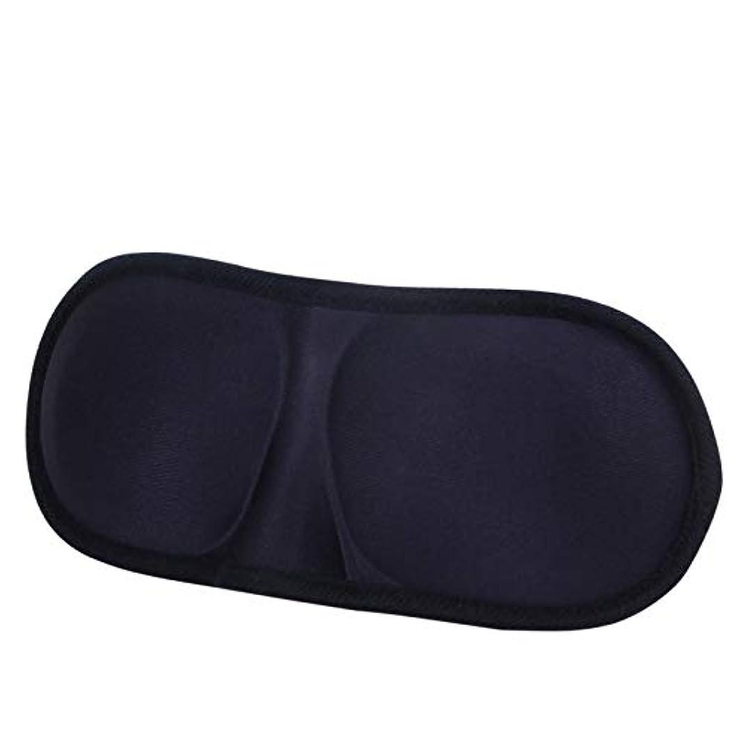 扱うシソーラスで出来ているNOTE ソフト通気性アイケア3Dスリープマスクカバー目隠しアクセサリーアイシェード睡眠旅行アイマスクアイパッチアイウェアマスク