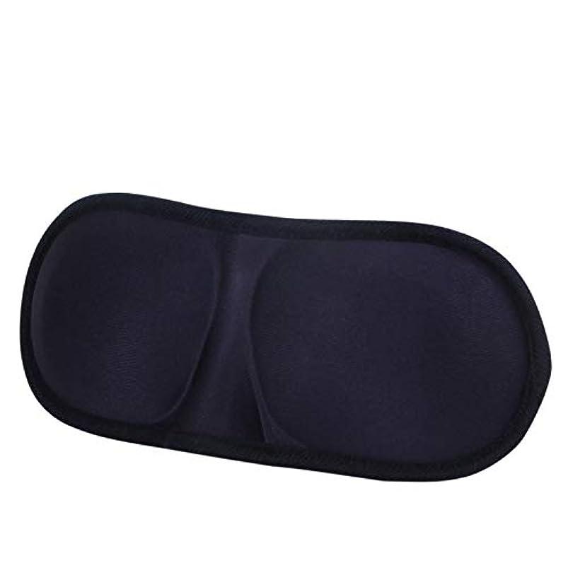 しばしば華氏背の高いNOTE ソフト通気性アイケア3Dスリープマスクカバー目隠しアクセサリーアイシェード睡眠旅行アイマスクアイパッチアイウェアマスク