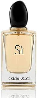 Sì Night Light Holiday 2016 Limited Edition by Giorgio Armani for Women Eau de Parfum 50ml