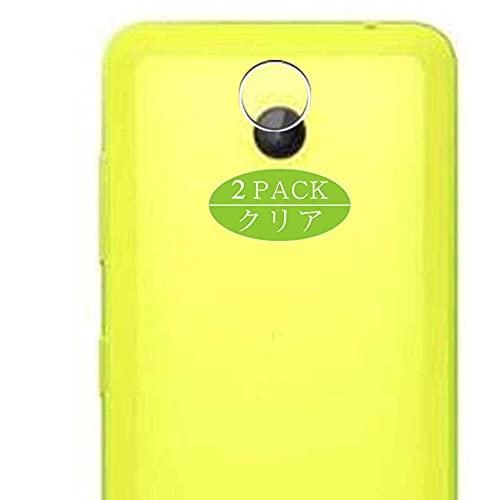 VacFun 2 Pezzi Protezione Lente, compatibile con NOKIA Lumia 635/630, Pellicola Fotocamera (Non Vetro Temperato Protezioni Schermo Cover Custodia)