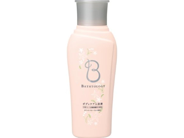 区画傾向魅力BATHTOLOGY ボディケア入浴液 ホワイトフローラルの香り 本体 540ml