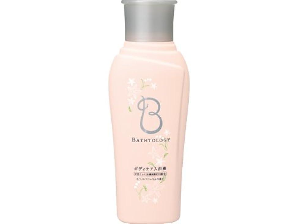 靄報復するマントBATHTOLOGY ボディケア入浴液 ホワイトフローラルの香り 本体 540ml