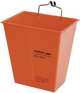 八幡化成 フック付きポケット AMBRE(アンブル) ハングポケット M オレンジ