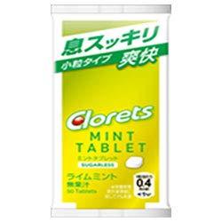 モンデリーズ・ジャパン クロレッツ ミントタブレット ライムミント 8.5g(50粒)×8個入