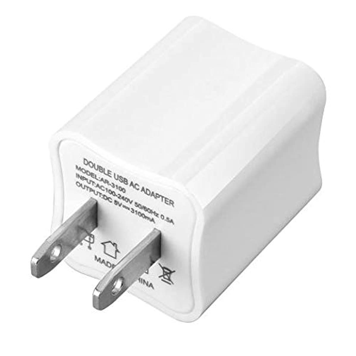 Hanku???? Dual USB Rapid Travel Charger for iPhone 6s Plus and More Smart Phones