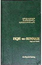 Fiqh Us-Sunnah: Hajj and Umrah vol 5 (v. 5) by As-Sayyid Sabiq (1993-02-01)