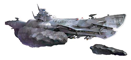 スヤタ 1/700 蒼穹の連合艦隊 特型潜空艦 伊四百壱 プラモデル SYTSRK-004
