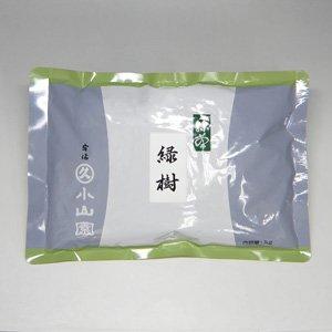 【丸久小山園】【菓子・スイーツ用】製菓用抹茶/緑樹(みどりぎ)1kgアルミ袋入