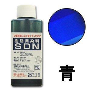 染料 樹脂用染料SDN 青