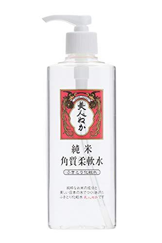 純米 角質柔軟水