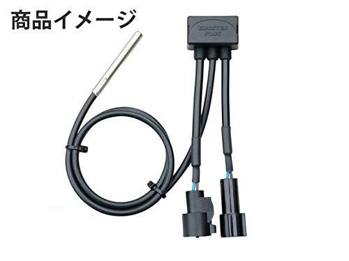BoosterPlug kompatibel mit Yamaha MT-03 (660cc) (2006-2014) | YAMAHA-B161