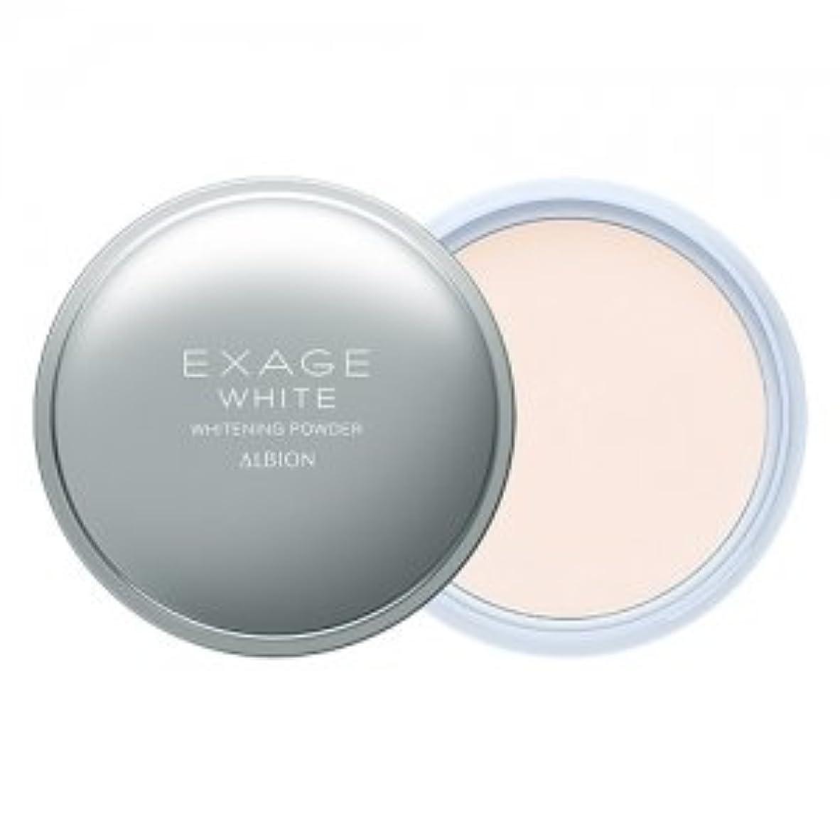 内向きフィルタありふれたALBION (アルビオン) EXAGE WHITE エクサージュホワイト ホワイトニング パウダー 18g