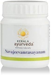 Kerala Ayurveda Navajeevanrasayanam 100 gm
