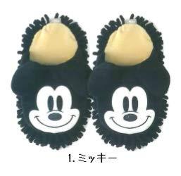 マイクロファイバー モップスリッパ ディズニー ミッキーマウス SD-6301