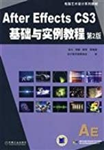 After Effects CS3 tutorials and examples based on the Chinese version of (2)
