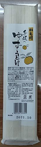 かも川 手延べ ゆず うどん 360g×20P 柚子うどん 常温 乾麺 業務用