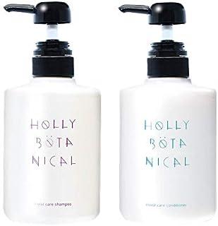 シャンプー & コンディショナー セット 400ml&400ml 無添加 アミノ酸シャンプー Holly botanical ヘアケア ボタニカル