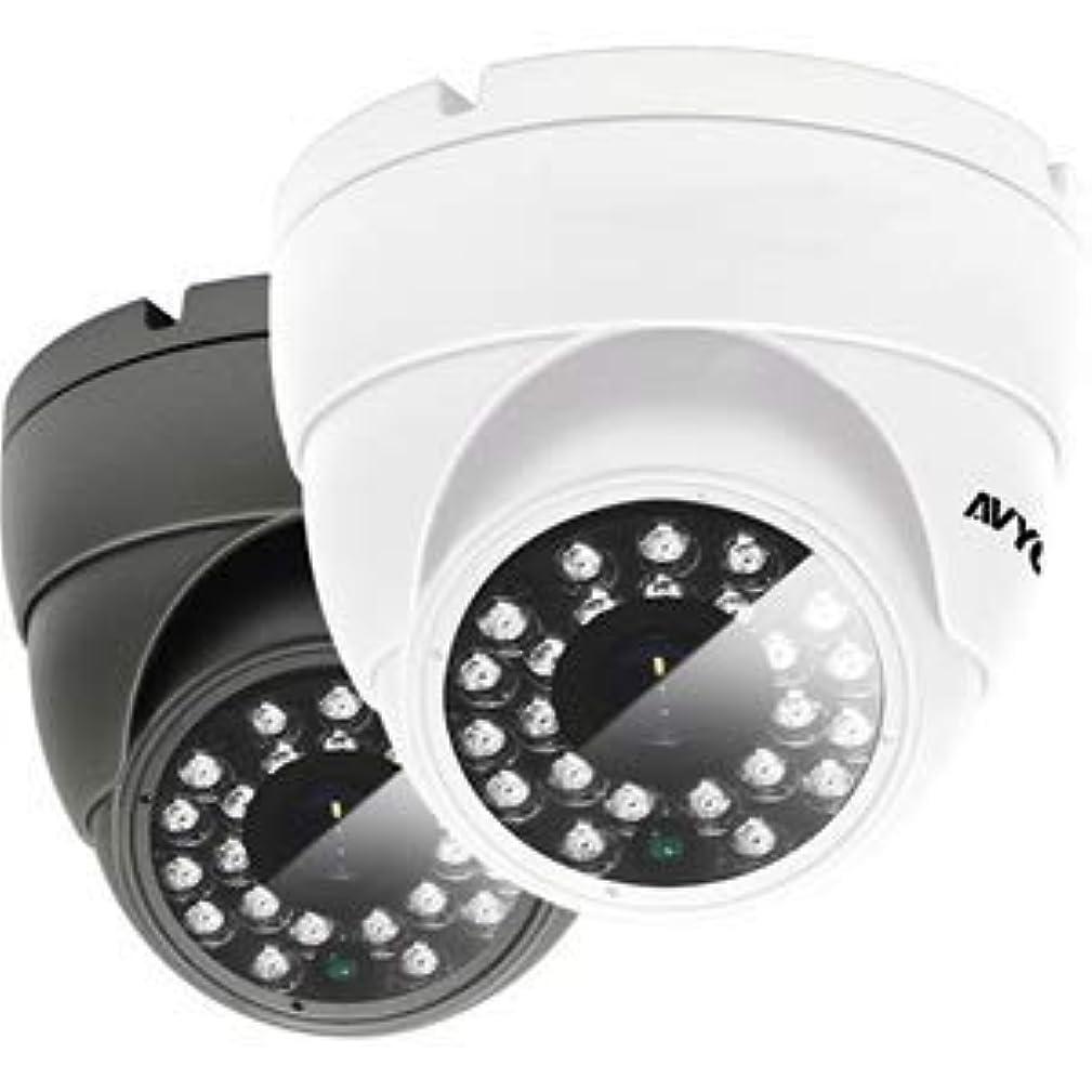 AVYCON AVC-ET91FT-W, 2MP, 3.6mm MP Fixed Lens, Coax BNC Connection (ICR) HD-TVI IR Eyeball Camera, (White)