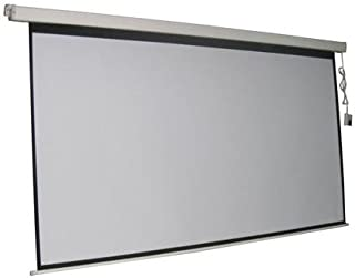 Inland 5354 84-Inch Electronic Projection Screen (Discontinued by Manufacturer)