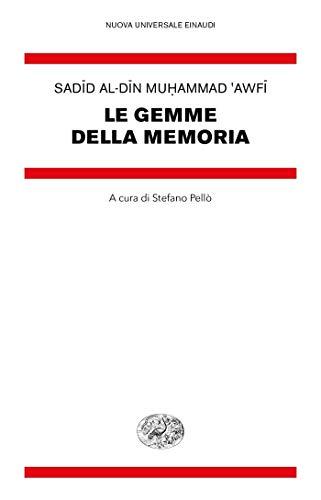 Le gemme della memoria (Nuova Universale Einaudi Vol. 21)