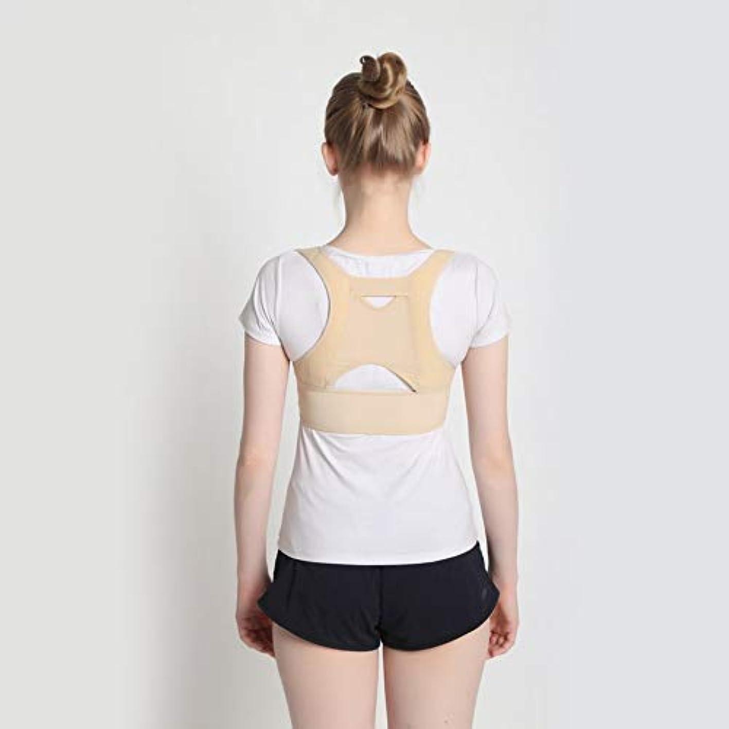 エンターテインメントハブ神秘的な通気性のある女性の背中の姿勢矯正コルセット整形外科の肩の背骨の背骨の姿勢矯正腰椎サポート